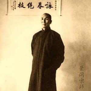 Ip Man Teacher of Wing Chun